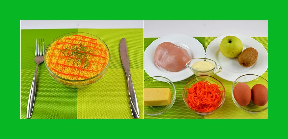 Bunter Schichtsalat mit Hühnerbrust, Eiern, Käse, Apfel, Kiwi und Möhre